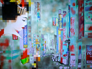 Tableau contemporain de Caroline David - Souvenir Geisha